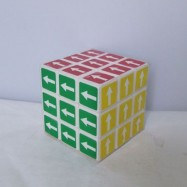 Maru 3x3x3 XWH Direction Magic Cube